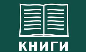 Философски книги от нашето издателство