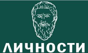 Нашата малка философска енциклопедия